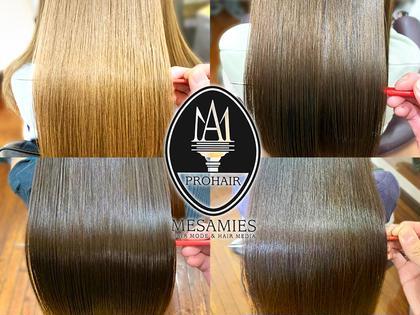 🔴大人気🔴髪質・質感改善トリートメント(サイエンスアクア)