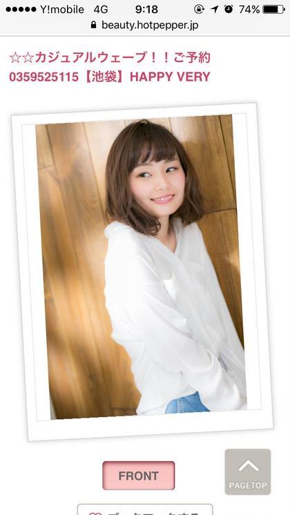 HAPPYVERY所属・rikiyakobayashiのスタイル