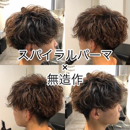 ✂️二回目以降✂️カット&パーマ&髪質改善トリートメント🌟