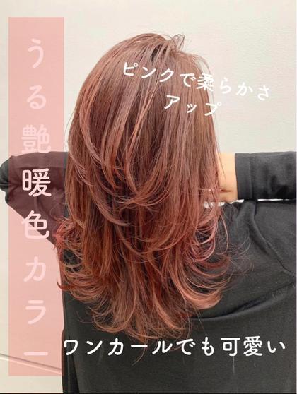🌈🉐本日限定🉐🌈似合わせデザインカット+うる艶カラー4400円