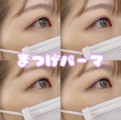 平日17時限定価格💗まつげパーマモデル1980円