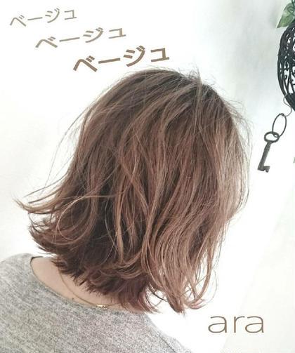 """動きのあるミディアムレイヤースタイル✂️  """" 赤み """"を消したベージュで抜け感をプラス!! ara HAIR所属・服部幸恵のスタイル"""