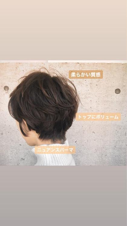 ⭐️似合わせカット&艶パーマ&5step高級トリートメント