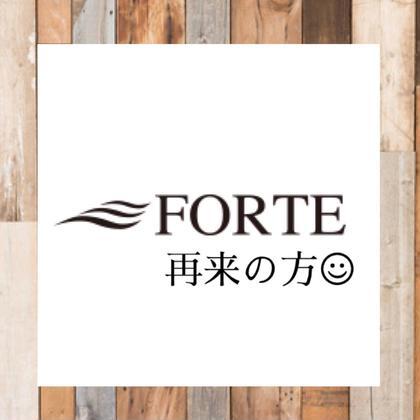 【1番人気★☆】カット+カラー+髪質改善トリートメント