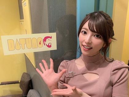女優・上原亜衣さんが紹介してる脱毛サロン‼️ヒゲ・顔全体脱毛がなんと500円‼️‼️‼️