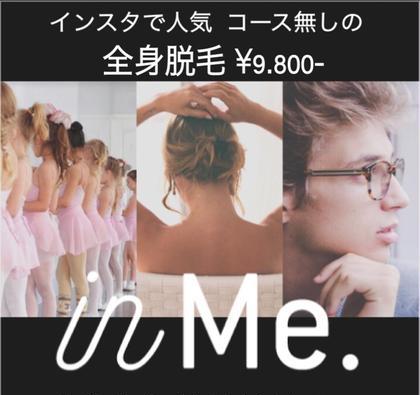 inMe.(インミー)所属のinMe.インミーのエステ・リラクカタログ