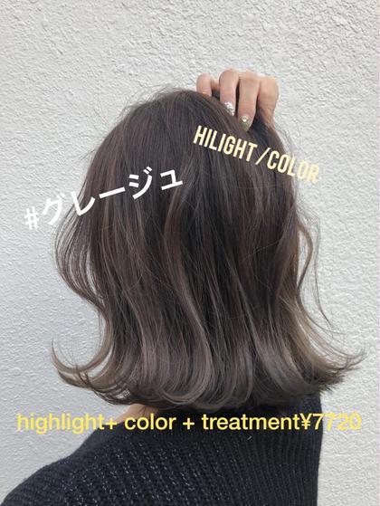 【ミニモ春きゅん】ハイライト(ブリーチ)& 透明感カラー&トリートメント+前髪カット✨
