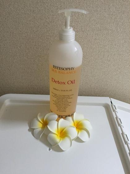 デトックスケア用マッサージオイル グレープフルーツ、パチュリ、マヨラナオイルをブレンド配合した シトラス系の香りです⭐️ brilliant所属・森素子のスタイル