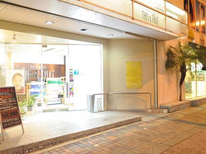 お店の外観です☆ THIS&THAT長居所属・田中利博のスタイル