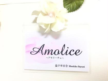 Amolice〜アモリーチェ〜 amore(愛)と、 felice(幸せ)を合わせた造語です。  サロンに来てくださったみなさまが愛に溢れた幸せな人生を送れるようにと、この名前にしました。 Amolice所属・益子さゆりのフォト