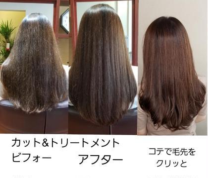【初回】髪質改善3STEPトリートメント