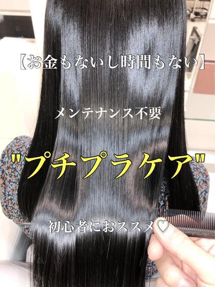 🉐【平日限定】サブリミック髪質改善➕質感持ち重視トリートメント➕1ヶ月分ホームケアトリートメント付