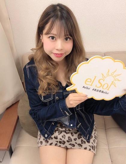 el sol所属・el sol森井のフォト