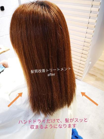 美髪チャージ(髪質改善トリートメント)アフター 広がりが抑えられ、柔らかさと艶がでます。 ノンダメージで、ダメージ毛にも対応してます。 MALQ HAIR CARE所属・小松樹のスタイル