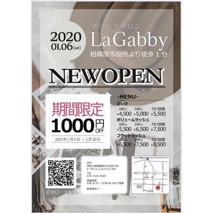 新規オープンメニューです! よろしくお願いします! La Gabby所属・eyelashLaGabbyのフォト