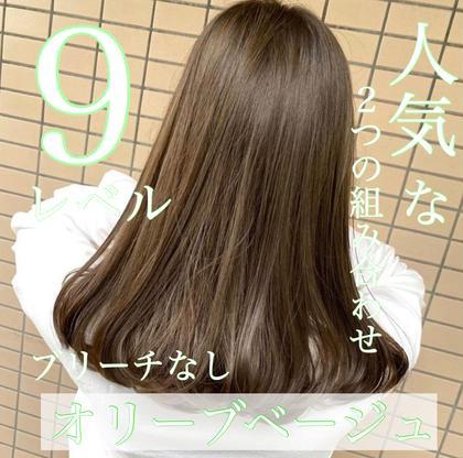 【話題の髪質改善プレミアムトリートメントプラン❤️】カット➕透明感カラー➕炭酸スパ➕極上髪質改善トリートメント❣️