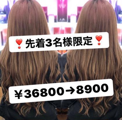 🧸❣️毛先の毛量up❣️🧸カラー➕最高級シールエクステ40枚➕ケアトリートメント➕エクステカット🍭