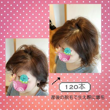 新メニュー✨増毛エクステション120本(20束)