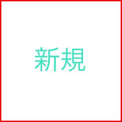 🇯🇵❤️当日予約可❤️🇯🇵1月26日まで🎍❤️イルミナカラーも!カラー3980円💖