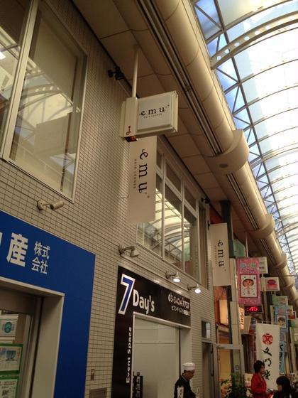 不動産屋の2階がエミューですV(^_^)V HAIR LOUNGE emu所属・小林大輔のスタイル