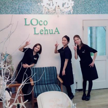 LOcoLehuA所属のLOcolehuAのエステ・リラクカタログ