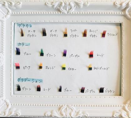 カラーの種類はこの中からお選びいただけます。  *太さ 0.15mm     (カーキ、ダーク、ライト、オレンジブラウンは0.1mm       も有り) *Jカール、Cカール    (カーキブラウンとダークブラウンのみDカールも有り) *長さ 10mm~13mm    (ブラウン系は9mmも有り)      カラーMIXも可能です♥ Lole'eyelash 西原の