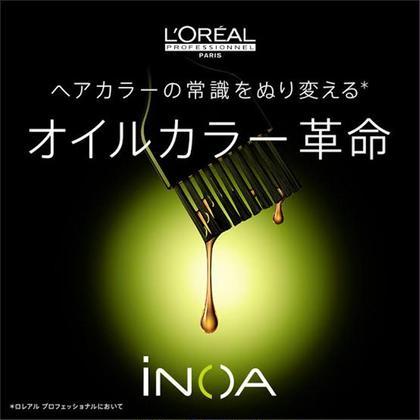 ✨平塚初上陸✨新感覚オイルカラー🎨
