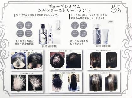 スカルプハーブの施術に使用するgueプレミアムシャンプー&トリートメントは、髪にも頭皮にも優しく洗浄·保湿🌱 髪の潤い・ハリ・コシをひきだし、熱や紫外線から髪を守り☀️ 頭皮の血行促進で髪にも頭皮も元気を与えてくれます💪✨ BELLÉ TRINITY 守山所属・KEI SAKAMOTOのフォト