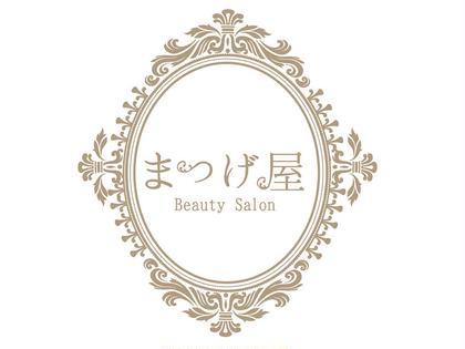 まつげ屋〜Beauty Salon〜所属・大口るみ子のフォト