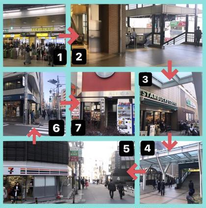 ◎道案内 恵比寿駅 東口改札を出て直進し、エスカレーターを下るとスターバックスがございます。 スターバックスを左手にし、右手側に階段がございますので、その階段を下って頂くと、セブンイレブンがございます。 そのまま道を直進して頂きますと大きい道路に出ます。 左手一階に携帯アクセサリーショップCOCOCAがあるビルを左折して頂き、約10メートルほど直進して頂いた先に光麺がございますのでそちらのビルの5階になります。 SARATOTALBEAUTYSALON所属・SARA恵比寿のフォト