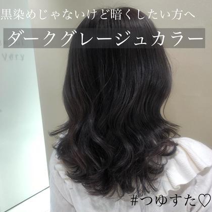 【5月25日限定新生活応援❣️】ダークトーンカラー+プチトリートメント