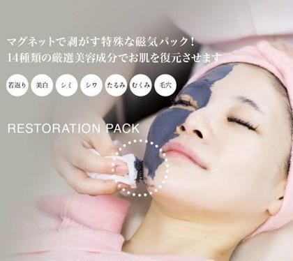【復元パック】磁石パック + 小顔矯正【4月末までの限定価格】