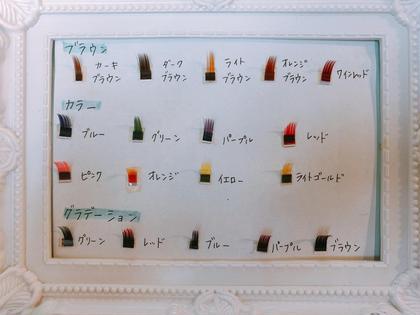 カラーの種類はこの中18色からお選びいただけます。  ☆太さ 0.15ミリ、0.1ミリ ☆Jカール、Cカール    (カーキブラウンとダークブラウンのみDカールもあります) ☆長さ 10mm~13mm    (ブラウン系は9mmからあります)      カラーMIXも可能です♥ Lole' eyelash所属・Lole'eyelash岡村のフォト