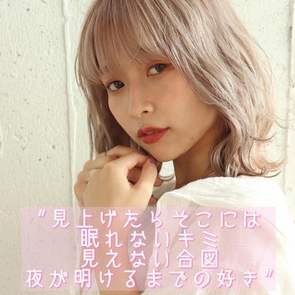💖人気No,1💖《《甘かわ♡ラテカラー》》(リタッチ)🦄+カット+髪質改善ナノスチームトリートメント💖