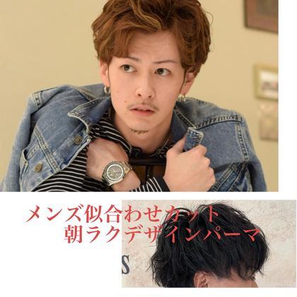 ☆Men's指名NO.1☆【朝ラク!スグにキマる!】似合わせメンズカット+デザインパーマ ¥10780⇨¥8800