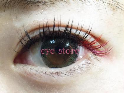 カール:Dカール、目尻カラー部分のみCカール 長さ:目頭11mm、全体13mm、カラー12mm 太さ:0.15mm  ⭐️部分カラー⭐️ 暖色MIX CHARME(eye store)所属・いしばしちえのフォト