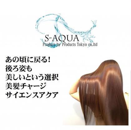 究極の【髪質改善】  サイエンスアクア×oggiottoトリートメント