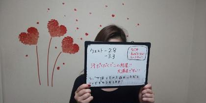 mayurysalon所属の鈴木まゆかのエステ・リラクカタログ