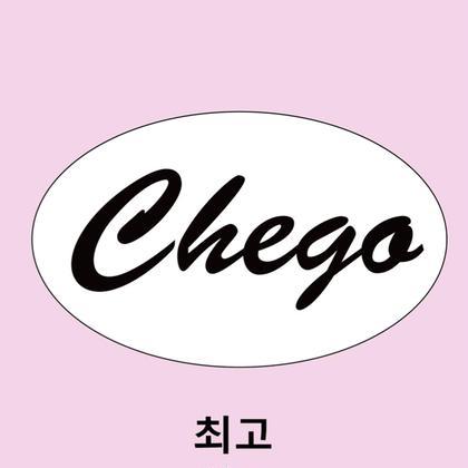 チェゴ大須店Chego