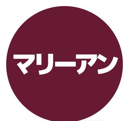 marie-anne浜松元目店