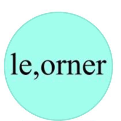 ル、オルネール