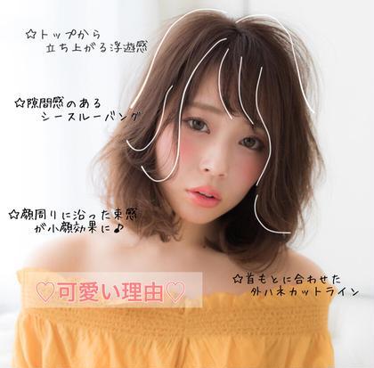 hair make WiLL所属の加藤武