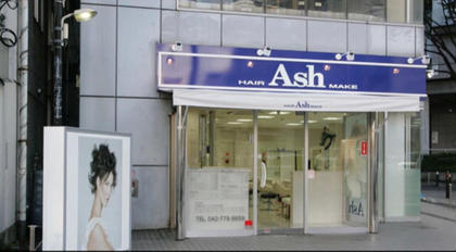 Ash 橋本店所属の藤本悠雅