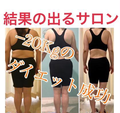 オーダーメイド痩身×BSPダイエットプラスモーメント所属の痩身エステ×ダイエットインストラクター