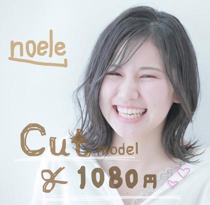 noele所属の川村里紗