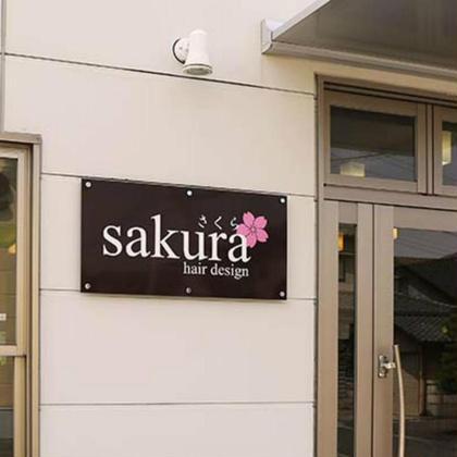 sakura hair design所属の角田 剛史