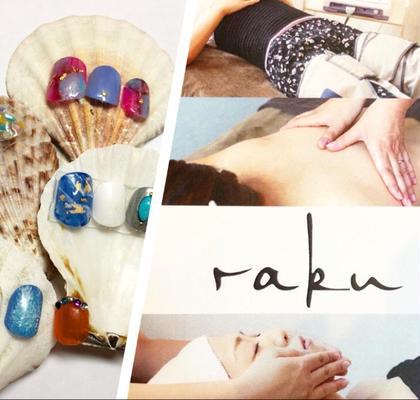 raku所属の駒月明日香