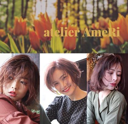atelierAmeRi所属の佐藤沙也香