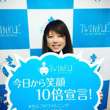 ティンクルホワイト 横浜三ツ境店所属のティンクルホワイト 横浜三ツ境店