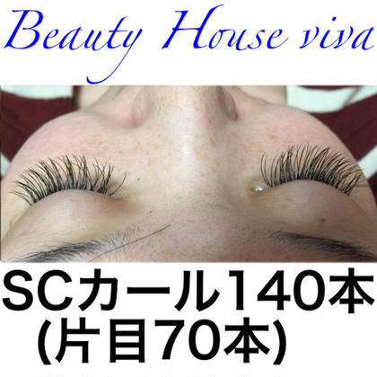 Beauty House viva所属の慶本佑佳(yuka)